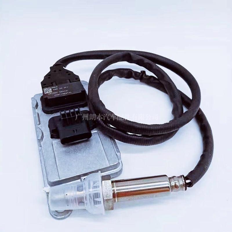 扁五针氮氧传感器 (24V)