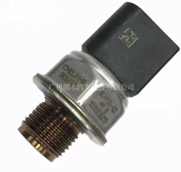 德尔福轨压传感器85PP30-02