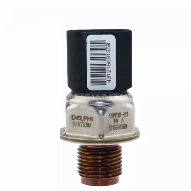 德尔福轨压传感器55PP30-01