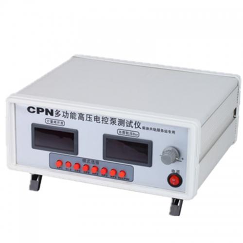 电控泵测试仪